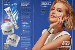 catalog-01-2021-faberlic_003