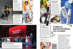 catalog-01-2021-faberlic_005