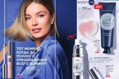 catalog-01-2021-faberlic_018