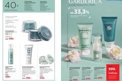 catalog-01-2021-faberlic_028