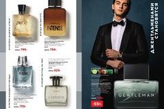 catalog-01-2021-faberlic_052