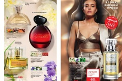 catalog-01-2021-faberlic_062