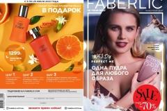 10-2021-faberlic-catalog_001