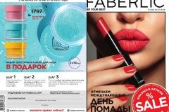 11-2021-faberlic-catalog_001