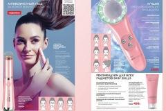 11-2021-faberlic-catalog_017