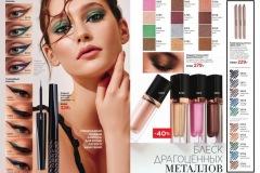 11-2021-faberlic-catalog_055