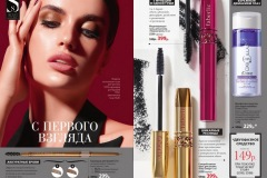 faberlic_catalog_13_2020_015