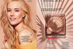 12-2021-faberlic-catalog_005