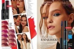 12-2021-faberlic-catalog_015
