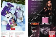 12-2021-faberlic-catalog_028