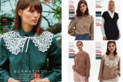 13-2021-faberlic-catalog_003