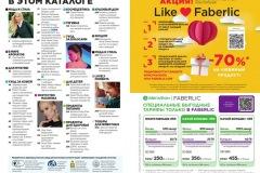 13-2021-faberlic-catalog_006
