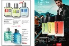 13-2021-faberlic-catalog_019