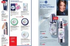 13-2021-faberlic-catalog_035