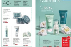13-2021-faberlic-catalog_040