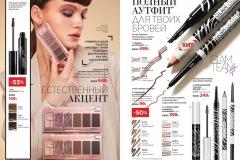 13-2021-faberlic-catalog_062