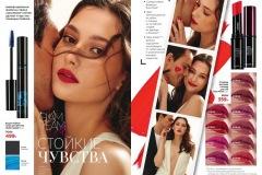 13-2021-faberlic-catalog_063