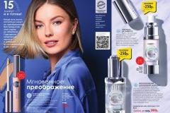 faberlic_catalog_14_2020_015