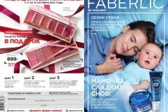 15-2021-faberlic_001