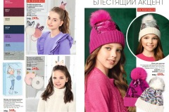catalog-15-2019-faberlic_016