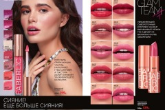 catalog-02-2020-faberlic_037