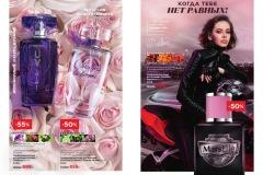 03-2021-faberlic-catalog_026