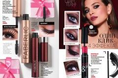 03-2021-faberlic-catalog_045
