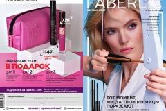 04-2021-faberlic-catalog_001