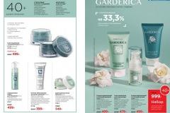 04-2021-faberlic-catalog_029