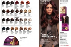 04-2021-faberlic-catalog_056