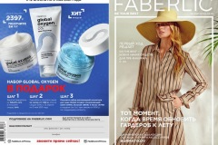 06-2021-faberlic-catalog_001