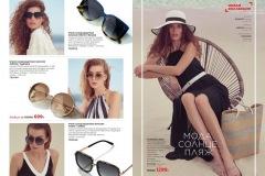 06-2021-faberlic-catalog_009