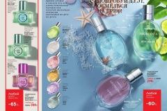 06-2021-faberlic-catalog_050