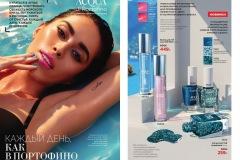 07-2021-faberlic-catalog_005