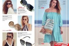 07-2021-faberlic-catalog_016