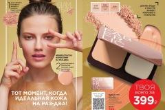 07-2021-faberlic-catalog_019