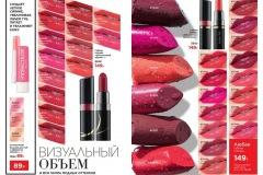 07-2021-faberlic-catalog_038