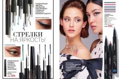 08-2021-faberlic-catalog_023