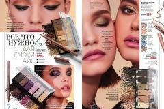 08-2021-faberlic-catalog_025