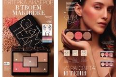 08-2021-faberlic-catalog_032