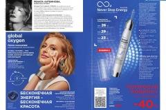 08-2021-faberlic-catalog_060