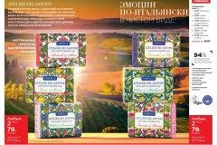 09-2021-faberlic-catalog_009