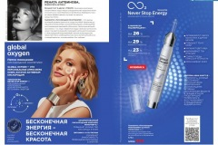 09-2021-faberlic-catalog_020