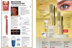 09-2021-faberlic-catalog_036