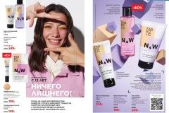 09-2021-faberlic-catalog_039