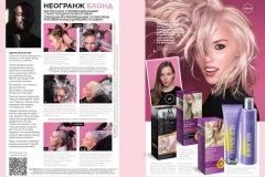 09-2021-faberlic-catalog_054
