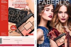 catalog-17-2019-faberlic_001