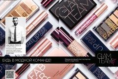 catalog-17-2019-faberlic_002