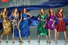 catalog-17-2019-faberlic_010