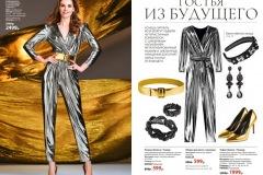 catalog-17-2019-faberlic_012
